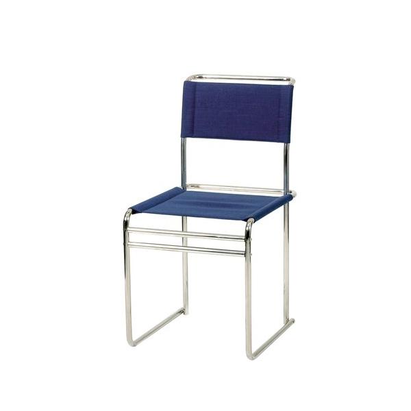 bauhaus stuhl b40 von tecta design von marcel breuer. Black Bedroom Furniture Sets. Home Design Ideas